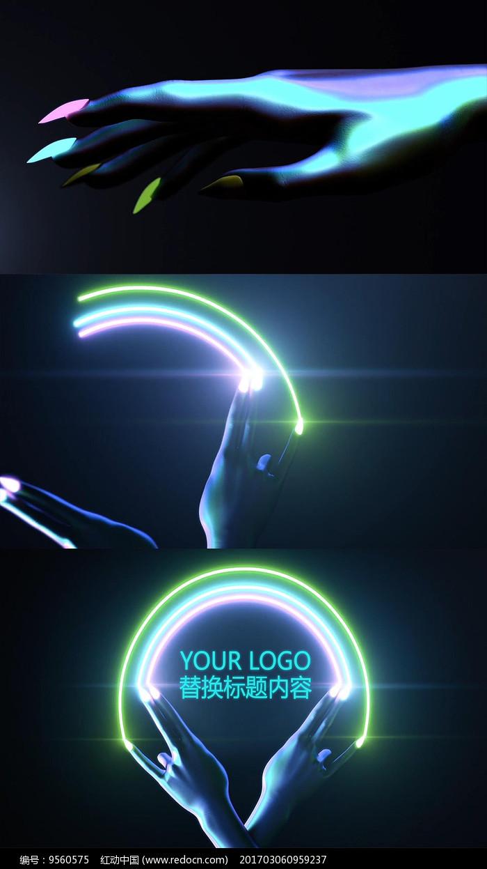 原创设计稿 视频素材/片头片尾/ae模板 片头片尾视频 手指光束粒子