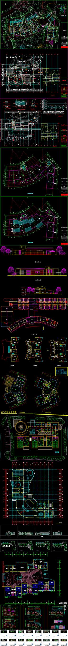 16套幼儿园CAD规化图