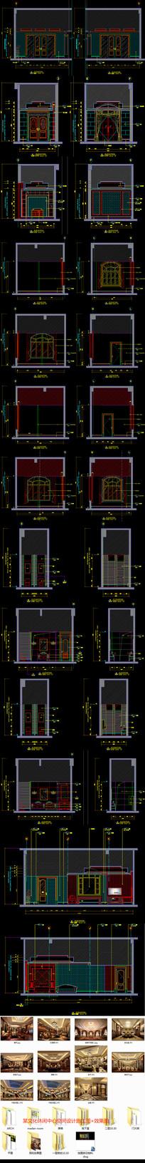 文化休闲中心空间设计CAD施工图+效果图