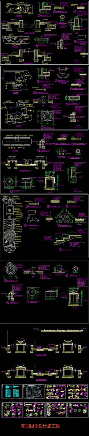 花园绿化设计CAD施工图